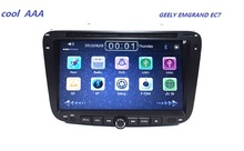 2din car radio dvd gps for GEELY Emgrand EC7 car dvd radio gps With bluetooth Emgrand accessories RDS 1080P wifi link