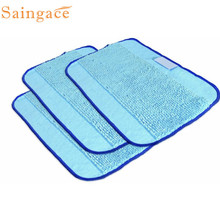 3PC Pro-Clean Mopping Cloths for Braava Floor Mopping Robot chiffon de nettoyage pano de limpieza #6(China)