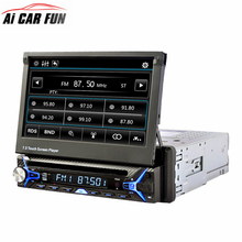 7 inch 1 Din Retractable Touch Screen Car DVD Player Bluetooth FM/RDS Radio Tuner Detachable Panel DVD Player Auto Radio Stereo(China)
