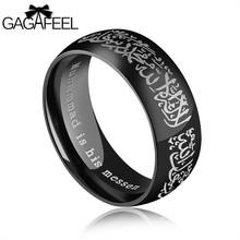 GAGAFEREL Men's  Ring Fingle Rings Vintage Muslim Religion Islam Doctrine Halal Words Stainless Steel Jewelry Male Gifts Hot