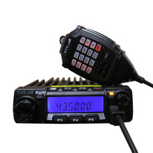 HYS TC-135 60w Car walkie-talkie High power Car Radio Mobile Transceiver with DTMF Microphone(China)