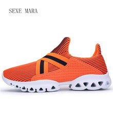 Size 36-44 new 2017 Running Shoes for men Sneakers men shoes Sport Shoes men Brand Jogging Walking sandals summer Athletic HR188