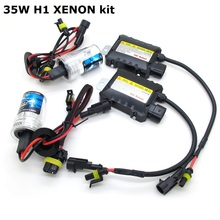 35W H1 Xenon HID Ballast kit car headlight 12V 3000K 4300K 5000K 6000K 8000K 10000K 12000K Pink Purple Auto xenon headlight(China)