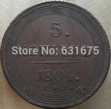 FREE SHIPPING wholesale 1804 russian 5 kopeks copper coins copy