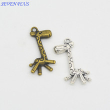 Newest Style 20 Pieces/Lot 15mm*29mm Antique Silver Or Antique Bronze Cute Giraffe Charms Animal Charm For Jewelry Making