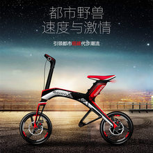 "Portable Mini Ebike Electric Bicycle Electric Bike Support Bluetooth & USB, 14"" 300W 48V/4.4AH Lithium Battery, Fast Folding"