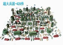 World War II toy soldier army model 428 suit through the FireWire model toy gun   Valentine's gift