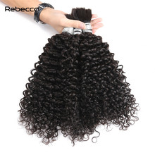 Rebecca Malaysian Kinky Curly Virgin Hair 100% Unprocessed Human Hair Bulk Can Be Dyed And Bleached Can Buy 3/ 4 Bundles(China)