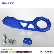 TANSKY - Billet Aluminium Rear Tow Hook Universalcar such as for Skyline 200SX R33 S13 S14 TK-TH01R