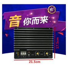 High Power 12V Auto Car Power Amplifier Audio Music Amplificado Subwoofer Booster Amplifiers(China)