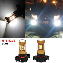 2x H16 5202 56W White LED Car Fog Lamp Bulb LED Driving Light DRL Daytime Running Lights For GMC Sierra Pickup HD Denali Acadia
