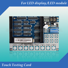 For LED Display / LED Strip /LED Module Multi-Function Touch Testing Card