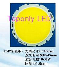 30w high power led cob module lamp white 2700-3000lm ideal lighting source for 50mm led spotlight bulb 50pcs/lot 2017 promotion