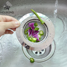 1PC Stainless Steel Sewer Filter Bathroom Drain Outlet Kitchen Sink Filters Anti Clogging Floor Drain Net Kitchen Accessories