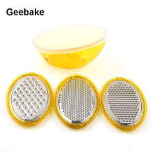 5 Pcs Geebake Kitchen Practical Convenient Gadget Multifunctional Bowl Shape Grateers Suit Useful For Fruits And Vegetables(China)