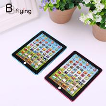 Kids Pad Computer Tablet Intelligence Educational Interactive Touch Control(China)