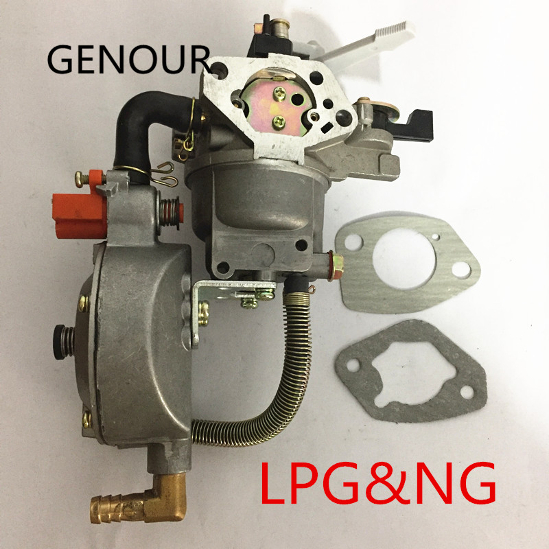LPG 188F engine carburetor