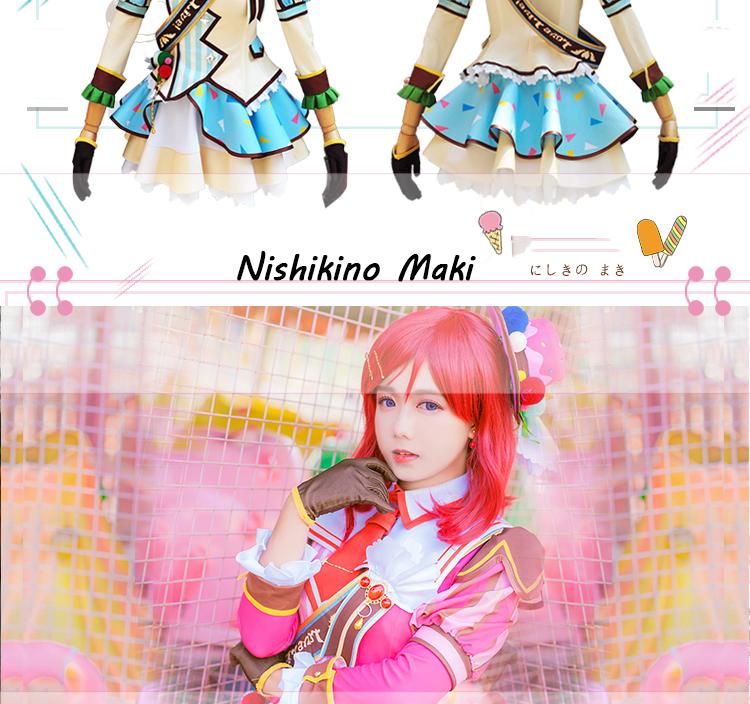 6Nishikino Maki