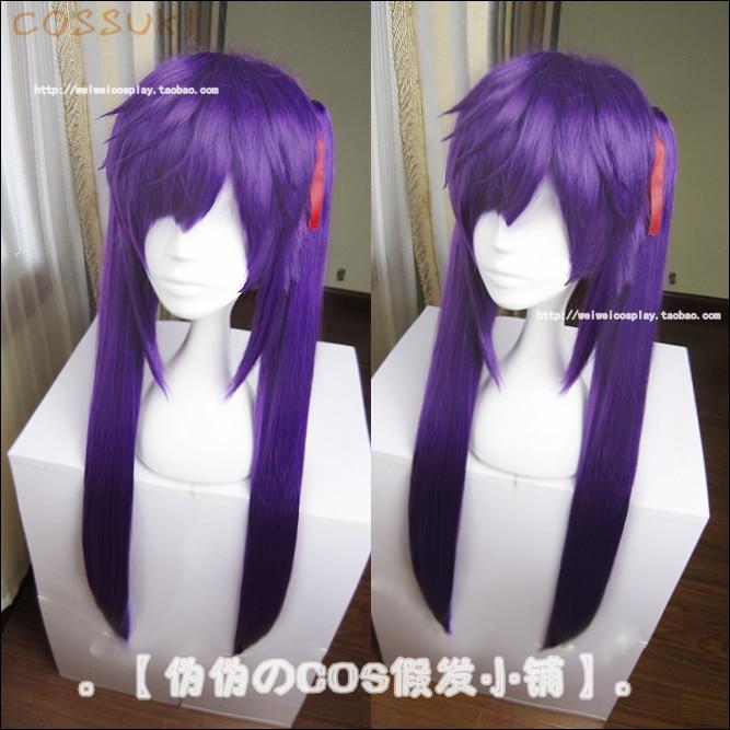 Free Shipping! Newest! Gakkou Gurashi! Kurumi Ebisuzawa 80CM Long Purple Cosplay Wig Free Wig Cap Stock!<br><br>Aliexpress