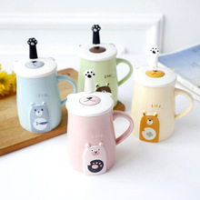 New design cute Cartoon mug,Novelty Business Gift Mug Cute Summer Cool Drink Milk Coffe Juice water Cup Drinkware Drop shipping(China)