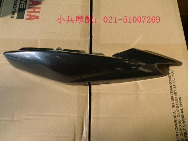 Rubing matching motorcycle accessories YBR125K end cover assembly (on the left side of ash<br><br>Aliexpress