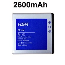 2600mAh BP-6M / BP 6M Battery Use for Nokia 6151/6233/6234/6280/6288/9300/9300i/N73/N77/N93/N93S(China)