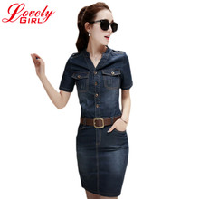 Buy Pencil Jean Dresses 2017 Summer Style Sexy Hip Women Short Sleeve Denim Dress Woman Slim Casual Club Bodycon Jeans Women Dress for $18.23 in AliExpress store