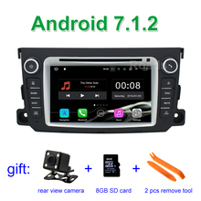 2 GB RAM Android 7.1.2 Car DVD Player for Mercedes/Benz Smart Fortwo 2012 2013 2014 with WiFi Radio GPS(China)