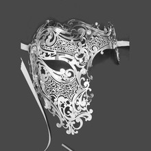 Silver Phantom Metal Filigree Laser Cut Skull Venetian Masquerade Butterfly Mardi Gras Ball Mask Women Men Wedding Party Masks