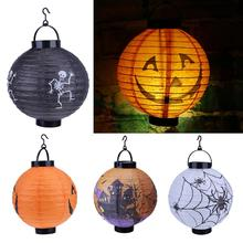 Halloween Decoration LED Paper Pumpkin Light Hanging Lantern Lamp Halloween Props Outdoor Party Supplies 4 Colors