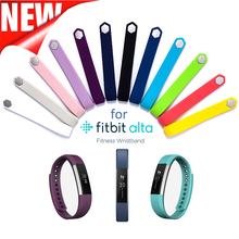 2017 High Quality New Arrival Multi-color Small/Large Size Soft Silicone Wristband Silicone Sport Band for Fitbit Alta Band(China)