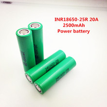 4PCS Korea imports battery INR18650-25R 2500mAh 18650 battery 3.7 V discharge 20a Dedicated electronic cigarette battery power