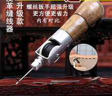 Sewing Tools & Accessory ,Hand Sewing Machine, DIY Hand Sewn Cattle Leather, Leather Carving, Leather Tools, Leather Bow(China)