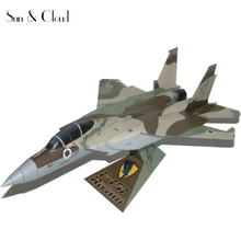 1:100 3D McDonnell Douglas F-15 Eagle Fighter Plane Aircraft Paper Model Assemble Hand Work Puzzle Game DIY Kids Toy
