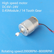 High torque micro DC 6V 12V 24V 2000RPM~8000RPM Motor with a gear 0.45Module / 14 Tooth Gear Can be used as a generator