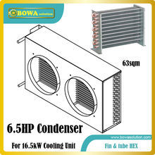 6.5HP henced fin & tube heat exchanger suitable for slurry ice maker machine or  for coolant equipments or fridge products