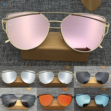 Lady Women Cat Eye Sunglasses Fashion Design Flat Lens Mirrored Metal Frame Gradient Mirror Type Glasses Oversized 2017 Hot Sale
