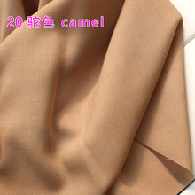 "Camel Viscose Fabric Silk Artificial Cotton Fabric Skirt Scarf Apperal Hijab Rayon Fabric 60"" Wide Sold By The Yard"