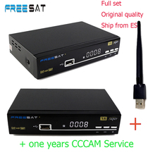1 Year CCCAM Spain Freesat V8 super DVB-S2 Satellite Receiver Decoder Support 1080P Full HD powervu cccam bisskey free shipping(China)