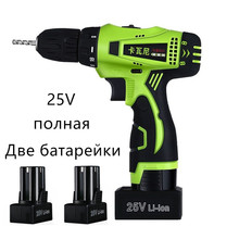 Rechargeable Lithium Battery*2 25V Cordless hand Electric Drill percussion drilling home 12V Electric Screwdriver Power Tools