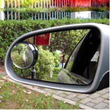 New Arrival 2x Car Blind Spot Mirror Rearview 2 Side Wide Angle Round Convex Black may9