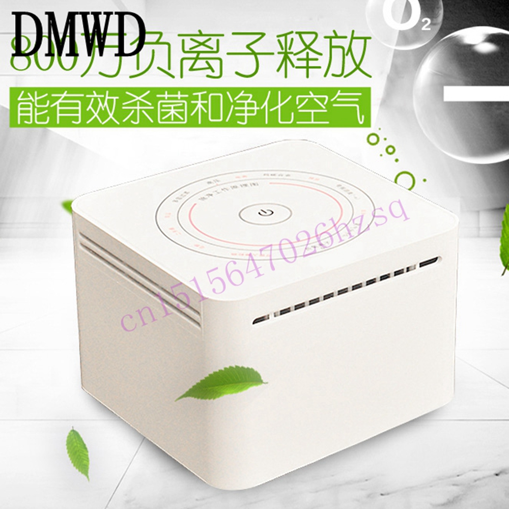 DMWD Mini desktop air purifier household bedroom office bar in addition to clear up Cigarette smell deodorizer<br>
