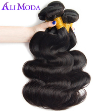 1 Bundle ALI MODA Hair Malaysian Body Wave bundles 100% Human Hair Bundles 100g Hair Extensions Non remy Hair Weave free ship