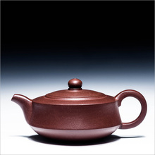 245cc Authentic Yixing Teapot Master Handmade China Health Care Purple Clay Kung Fu Tea Set Dahongpao Balck Tea Pot Zi Yun Pot