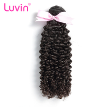 "Luvin Mongolian Kinky Curly Hair 100% Remy Human Hair Weave Bundles Natural Color 8""-28"" Free Shipping(China)"