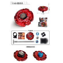 (AOSST) NEW Beyblade BURST Metal Fusion 4D Launcher Beyblade Spinning Top set Kids Game Toys Children Christmas Gift(China)