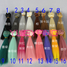 1pcs 20*100cm doll accessories straight synthetic fiber wig/hair for 1/3 1/4 BJD DIY BJD/SD Doll Wigs/hair High-temperature Wire