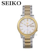 SEIKO Watch Shield 5 Automatic Men leisure business automatic mechanical watch SNK790K1(China)