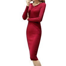 Women Knitted Dress 2016 Autumn Winter Fashion Slim Long Sleeve O-Neck Black Red Sweater Dress Casual Long Office Dresses