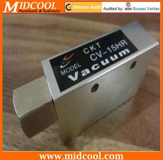 MIDCOOL CV-15HR Vacuum Ejector<br><br>Aliexpress